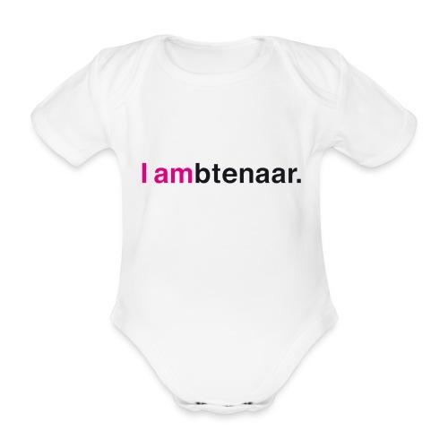 I ambtenaar - Baby bio-rompertje met korte mouwen