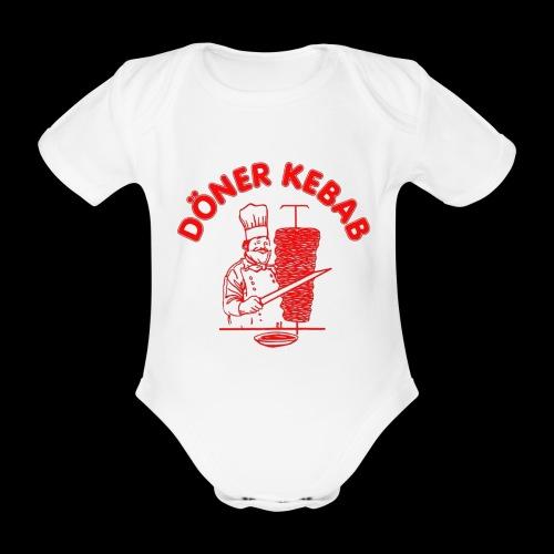 Doner Kebab - Organic Short-sleeved Baby Bodysuit