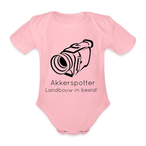Logo akkerspotter - Baby bio-rompertje met korte mouwen