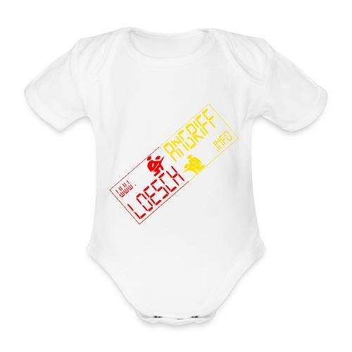 logo2014rotgelb png - Baby Bio-Kurzarm-Body