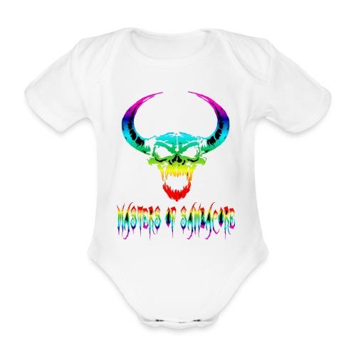 mos2 png - Baby bio-rompertje met korte mouwen