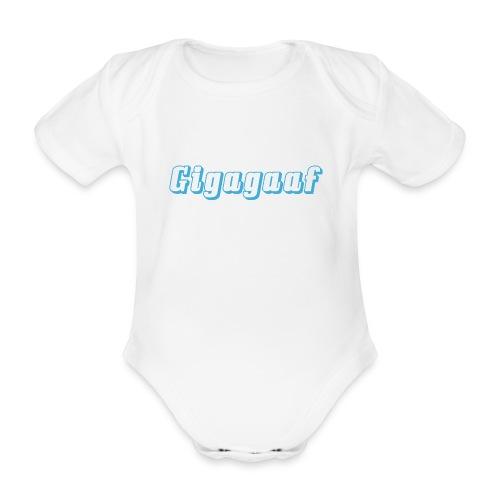 ggg logo hrfc screen short - Baby bio-rompertje met korte mouwen