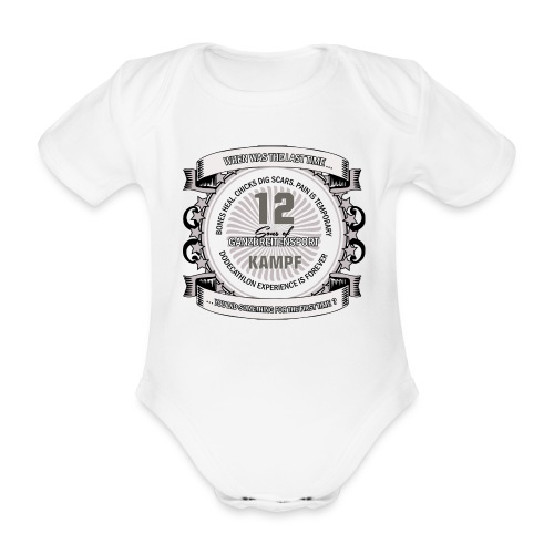 logo 2 png - Baby Bio-Kurzarm-Body
