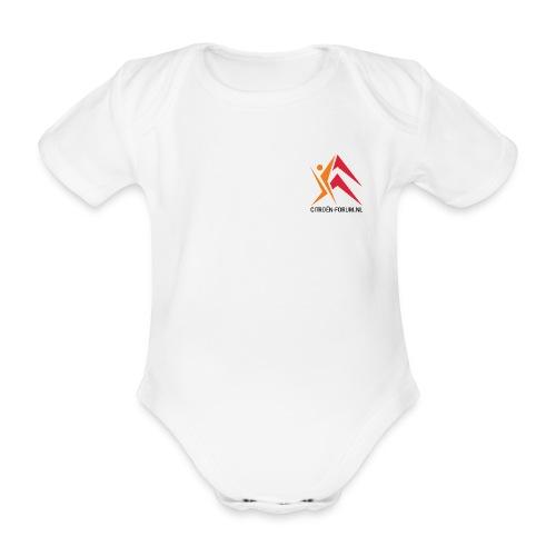 logo cfnl groot 120dpi - Baby bio-rompertje met korte mouwen