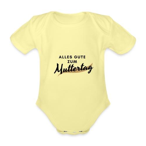 Alles Gute zum Muttertag - Body für Muttertag - Baby Bio-Kurzarm-Body