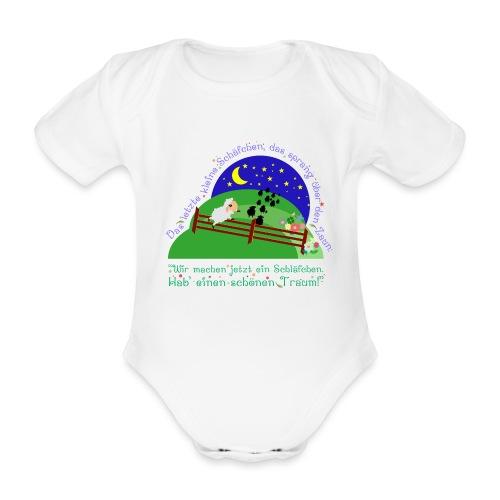 Schäfchen - Baby Bio-Kurzarm-Body