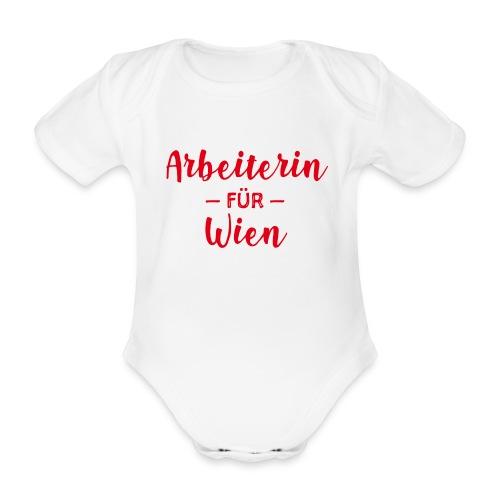 Arbeiterin für Wien - Baby Bio-Kurzarm-Body
