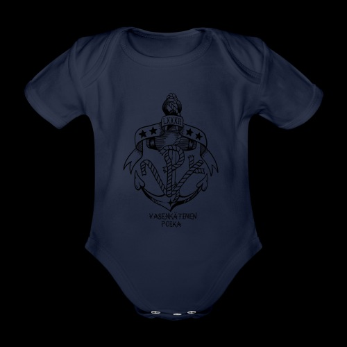 VP Ankkuri - Vauvan lyhythihainen luomu-body