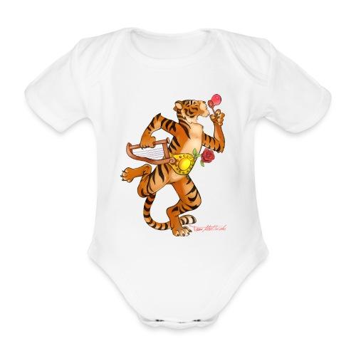 Tiger Vari - Baby Bio-Kurzarm-Body