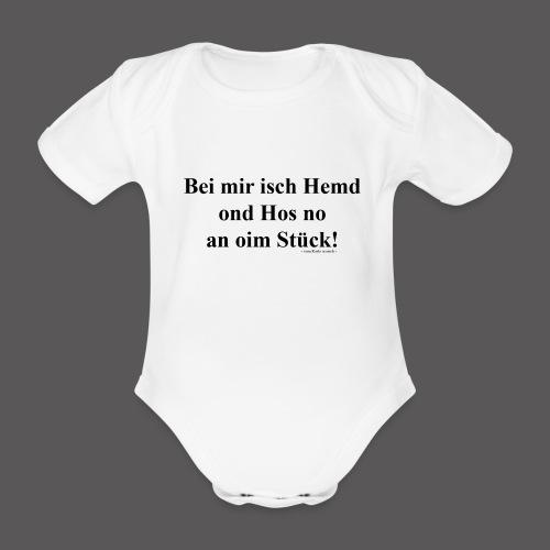 Hemd ond Hos - Baby Bio-Kurzarm-Body