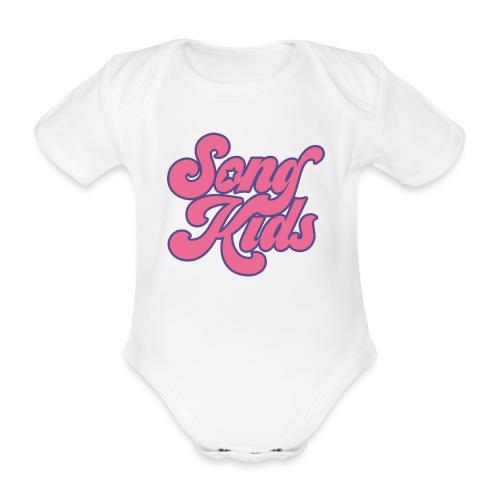 SongKids logo pink purple png - Ekologisk kortärmad babybody
