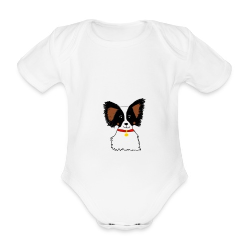 Papillon dog - Organic Short-sleeved Baby Bodysuit