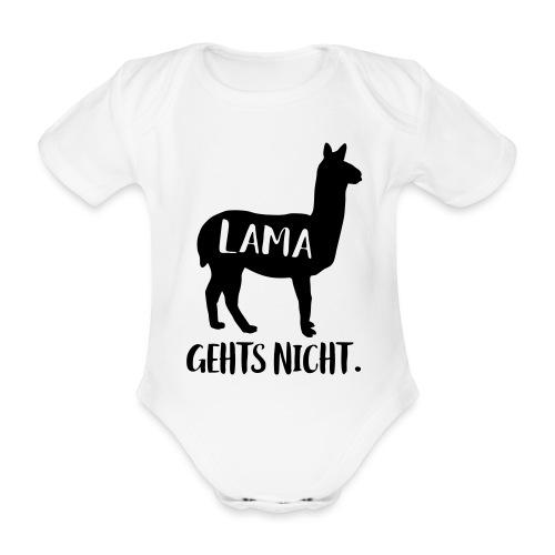 Lustiger Langsam Sport Lama Tier Spruch - Baby Bio-Kurzarm-Body