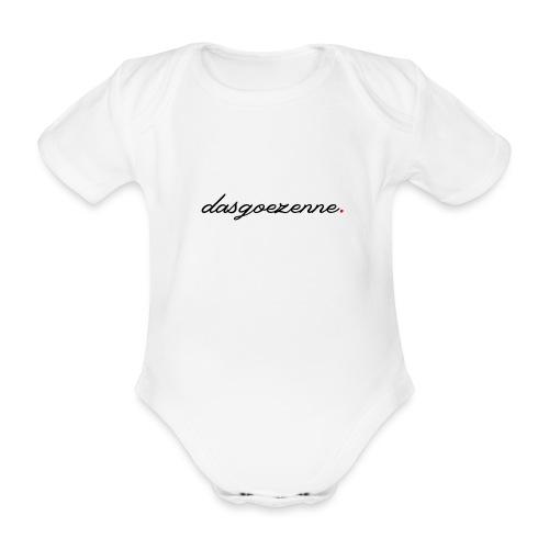 dasgoezenne - Baby bio-rompertje met korte mouwen
