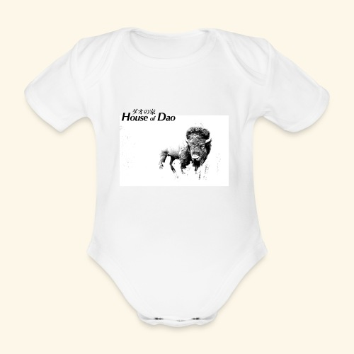 House of Dao - Buffalo BW - Baby Bio-Kurzarm-Body