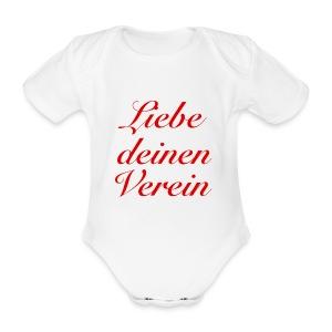 Verein - Baby Bio-Kurzarm-Body