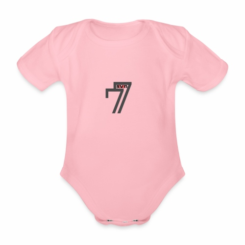 BORN FREE - Organic Short-sleeved Baby Bodysuit