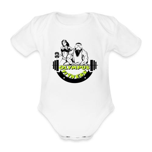 iPiccy Design - Body ecologico per neonato a manica corta