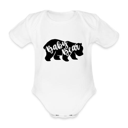 Baby Bear - für Eltern-Baby-Partnerlook - Baby Bio-Kurzarm-Body