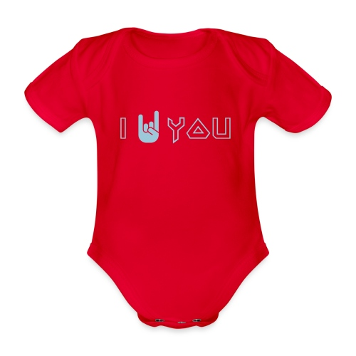 i rock you - Baby bio-rompertje met korte mouwen