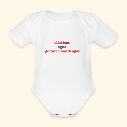 Good bye and thank you - Organic Short-sleeved Baby Bodysuit