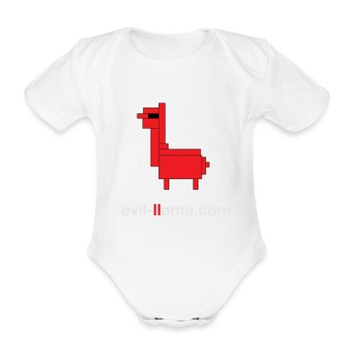 HiRes llama png - Organic Short-sleeved Baby Bodysuit