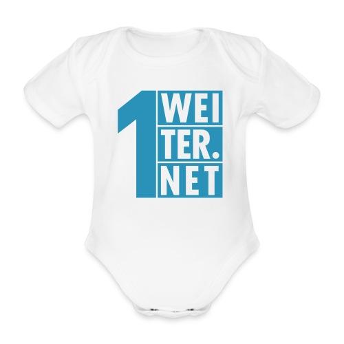 1weiter_logo_final - Baby Bio-Kurzarm-Body