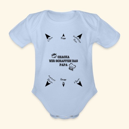 Du schaffst das Papa - Baby Bio-Kurzarm-Body