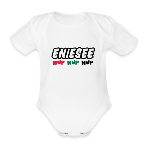 Eniesee Hup Hup Hup - Baby bio-rompertje met korte mouwen