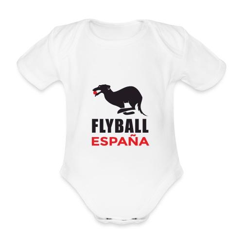 Flyball españa - Body orgánico de maga corta para bebé