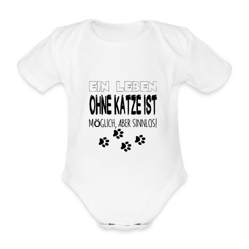 Katzen Katze Geschenk Katzenliebhaber Cat - Baby Bio-Kurzarm-Body