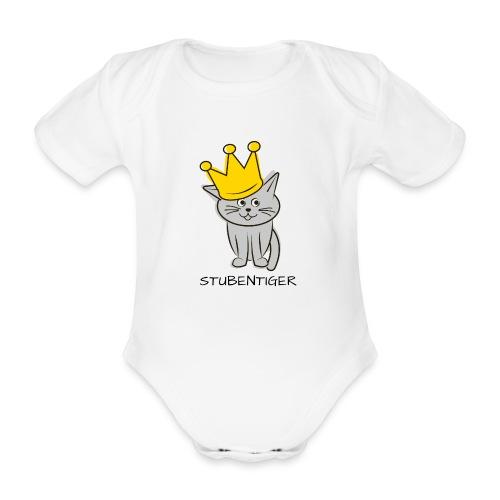 kasimir stubentiger s - Baby Bio-Kurzarm-Body