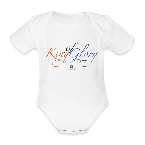 King of Glory by TobiAkiode™ - Organic Short-sleeved Baby Bodysuit