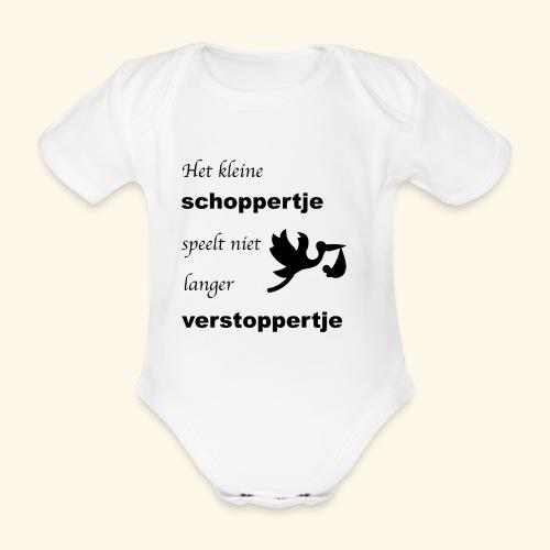 Schoppertje speelt verstoppertje - Baby bio-rompertje met korte mouwen
