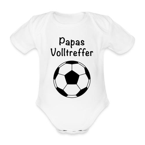 Fußball Papas Volltreffer, schwanger, Babybauch - Baby Bio-Kurzarm-Body