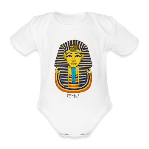 Pharao Tutanchamun - Baby Bio-Kurzarm-Body