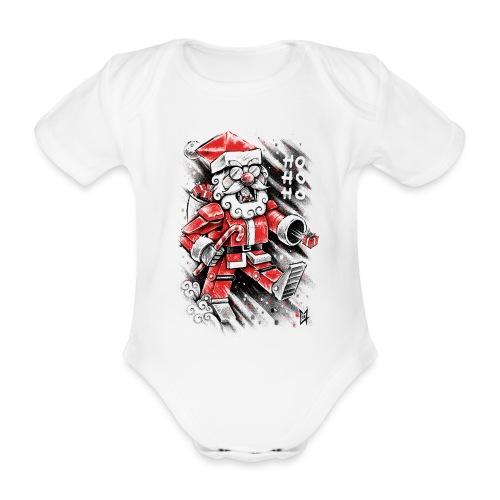 Robot Santa Claus - Organic Short-sleeved Baby Bodysuit
