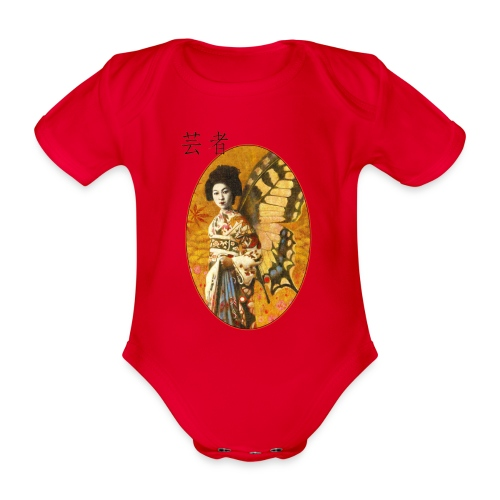 Vintage Japanese Geisha Oriental Design - Organic Short-sleeved Baby Bodysuit
