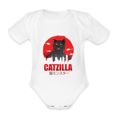 Catzilla Katzen Horror B-Movie Parodie - Baby Bio-Kurzarm-Body