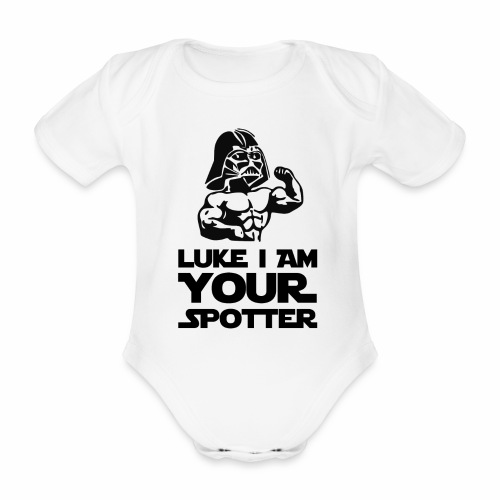 i am ur Spotter - Body ecologico per neonato a manica corta