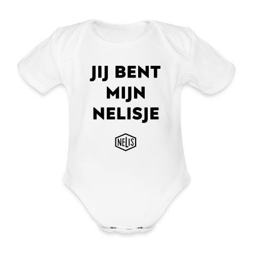 JijBentMijnNelisje - Baby bio-rompertje met korte mouwen