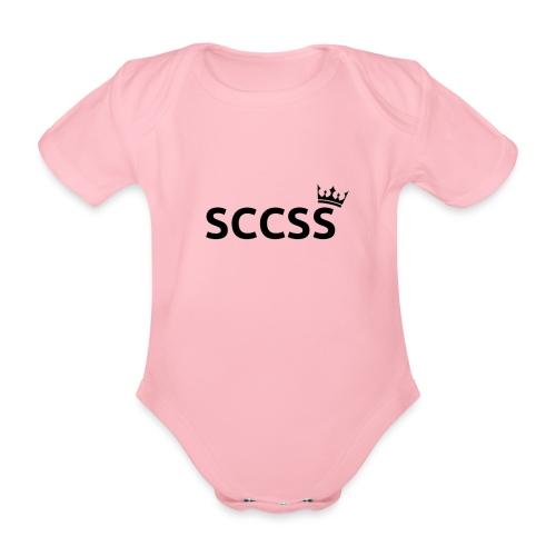 SCCSS - Baby bio-rompertje met korte mouwen