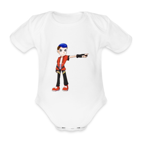 Terrpac - Organic Short-sleeved Baby Bodysuit