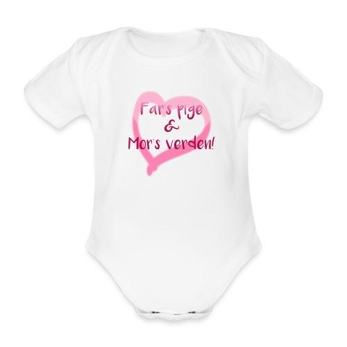 Far s Pige Mor s Verden - Kortærmet babybody, økologisk bomuld