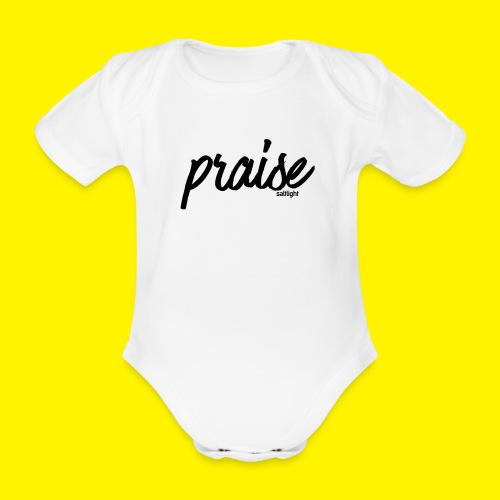 Praise (BLACK) - Organic Short-sleeved Baby Bodysuit