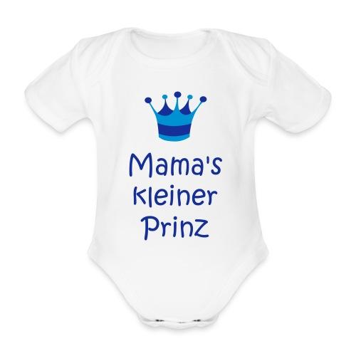 Mama's kleiner Prinz - Baby Bio-Kurzarm-Body