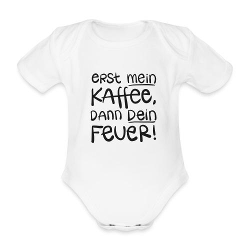 Tassentext - Baby Bio-Kurzarm-Body
