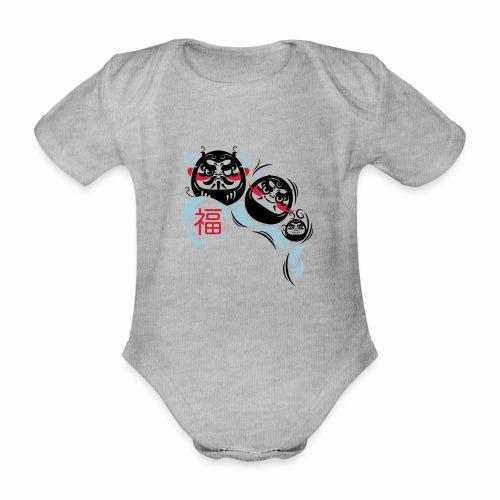 Daruma spirit - Body ecologico per neonato a manica corta