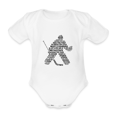Goalie Lingo - Grunge Text Version (black print) - Organic Short-sleeved Baby Bodysuit