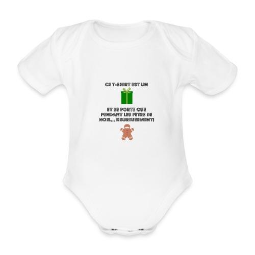 T-shirt cadeau de Noël - Body Bébé bio manches courtes